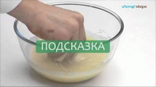 Как приготовить помадную глазурь.