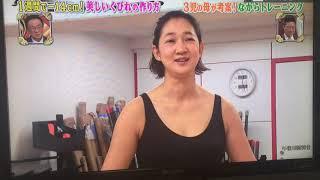 くびれ母ちゃんダイエット1.