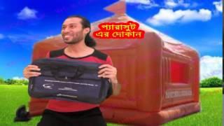 Video Parachute.  প্যারাসুট । Bangla funny video by Dr.Lony download MP3, 3GP, MP4, WEBM, AVI, FLV Juli 2018