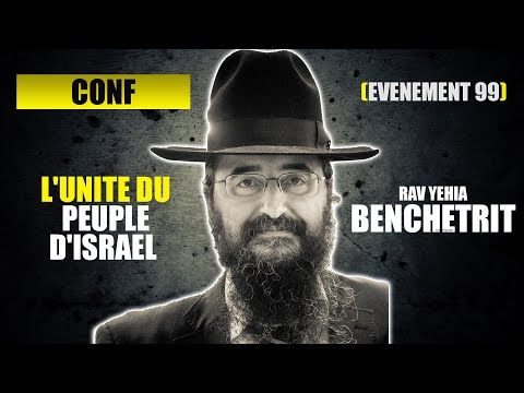 RAV BENCHETRIT - L'UNITE DU PEUPLE D'ISRAEL