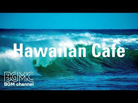 Hawaiian Cafe: Hawaiian Ukulele with Ocean Sounds - Relaxing Cafe Music with Ocean Waves