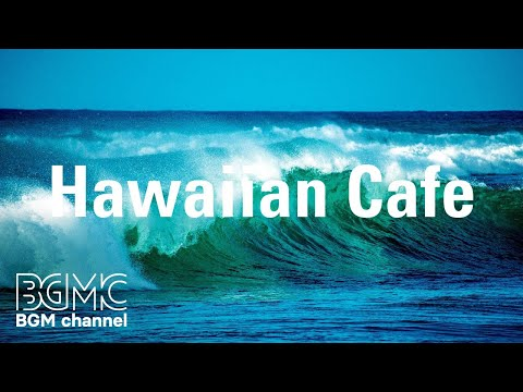 Hawaiian Cafe: Hawaiian