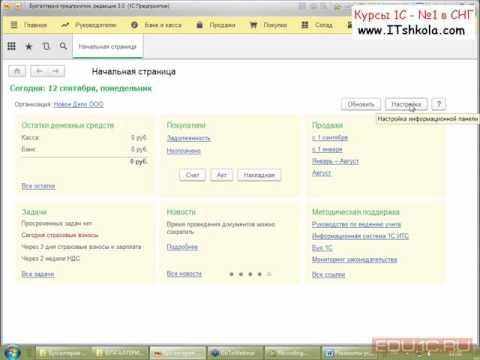 Поучиться бесплатно - обзор бесплатных курсов в Москве