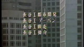 """曲情報求む♪""""___"""" by 日向敏文(Toshihumi Hinata). 「SOFT DYNAMICS」"""
