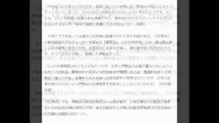 NHK『花燃ゆ』 吉田松陰と桂小五郎が共演しない理由とは NEWS ポストセ...