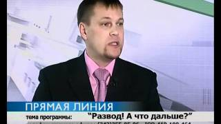 Услуги юриста в Екатеринбурге(, 2011-02-04T06:01:47.000Z)