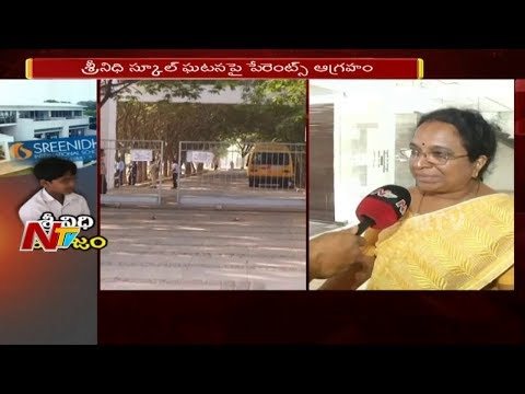 Srinidhi School Staff and Parents Face to Face || NTV