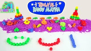 TALA AL BADRU ALAYNA Arabic Alphabet Lego Bombic Toys For Kids by Abata