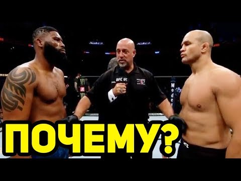 ДДС НОКАУТИРУЕТ БЛЕЙДСА?! Кёртис Блейдс vs Джуниор Дос Сантос / Прогноз к UFC on ESPN+24