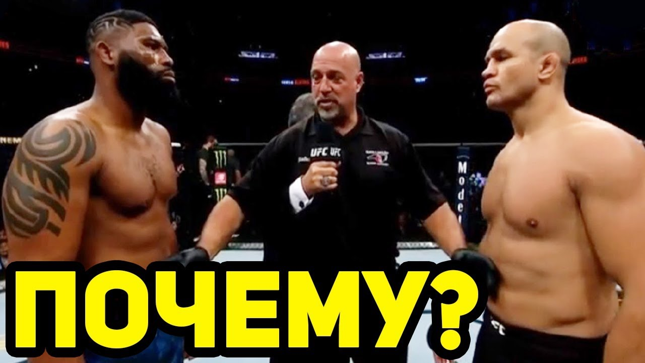 Прогноз на бой: Кёртис Блейдс - Джуниор Дос Сантос (UFC Fight Night 166)
