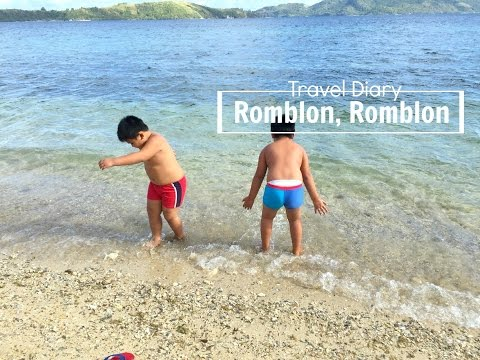 Travel Diary : Romblon, Philippines