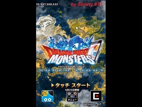 Dragon Quest Monster Super Lite - พื้นฐานและระบบเกมเบื้องต้น (Part 1/4)