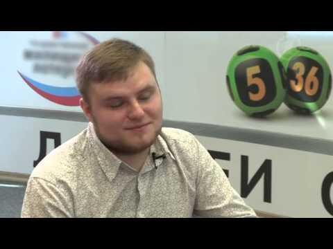 Столото: секреты лотерейной удачи в сюжете Первого канала