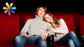Как влюбить в себя мужчину благодаря одному походу в кино? – Все буде добре. Выпуск 817 от 30.05.16