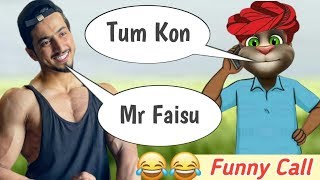 Mr Faisu New Song   Mr Faisu Tik Tok Video   Mr Faisu New Tik Tok   Mr Faisu vs Billu
