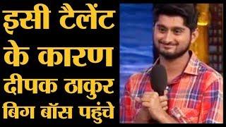 इस लड़के को गाता सुनोगे तो दिन बन जाएगा   Deepak Thakur   Bhojpuri Songs   JukeBox   Big Boss 12