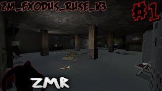 zm_exodus_ruse_v3 (#1) - Zombie Master: Reborn Beta 2