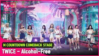 Download '최초 공개' 러블리 서머퀸 'TWICE트와이스'의 'Alcohol-Free' 무대