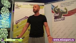 Фитнес-тур в Сочи 2016. Лекция по питанию № 2 от Володи Сударева