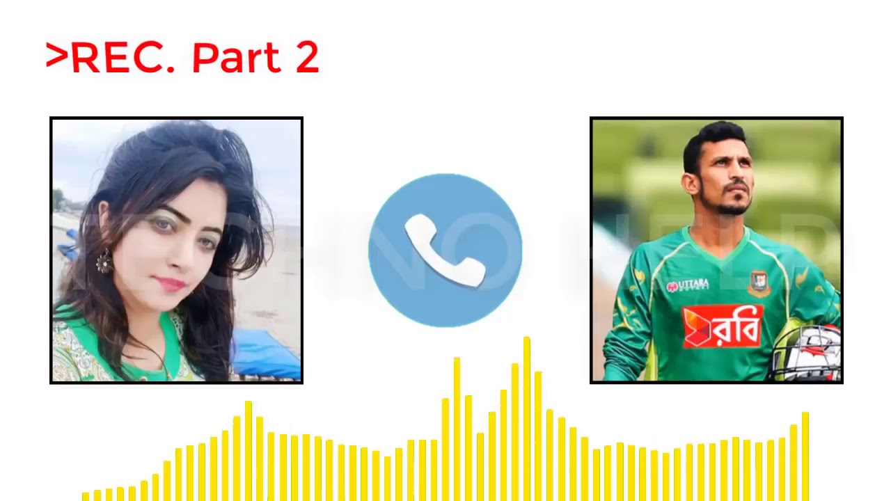 Cricketer nasir hussain & humayra subah call records part 2