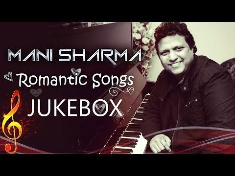Manisharma Romantic Hit songs || Jukebox || Telugu Songs