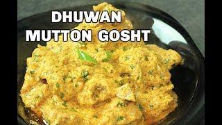DHUWAN MUTTON GOSHT /Urdu/Hindi *COOK WITH FAIZA*