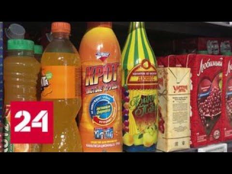 Опасность в бутылке: как не перепутать сок с лимонным \