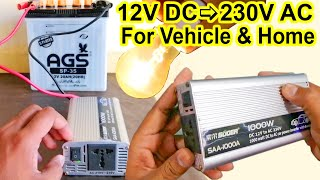 Car 12V DC to 230V AC current Power inverter Converter UPS  to operate AC Devices in Vehicle