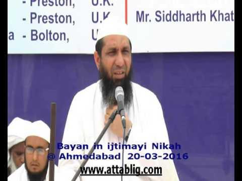 Shaikh Hanif Luharvi db's bayan in ijtimayi Nikah - Ahmedabad 20-03-2016