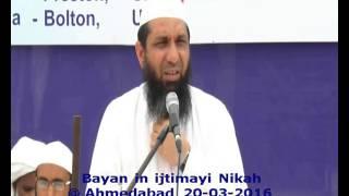 Shaikh Hanif Luharvi db