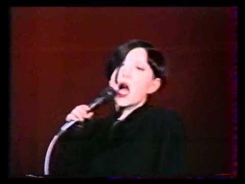 Megumi Satsu薩 めぐみ - Clocharde (franco-japonais)
