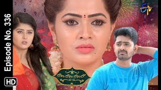 Lahiri Lahiri Lahirilo | 19th October 2019  | Full Episode No 336 | ETV Telugu