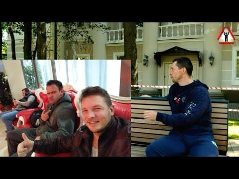 Разнос АЛЕКСЕЯ ШРЕДЕРА интервью со Стероидменом