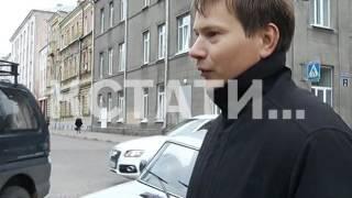 Центр Нижнего Новгорода превратился в ловушку для автомобилей