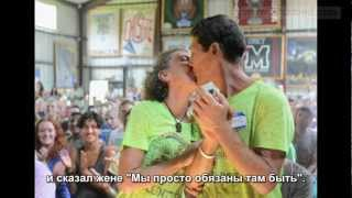 Фестиваль Фруктоедов. Лучшее видео о сыроедах веганах