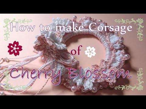 100均のレース糸で編む・桜のシュシュの作り方 ~コサージュ編~ How to make a corsage of Cherry Blossom