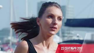 Vladivostok Marathon 2017 RU 1min