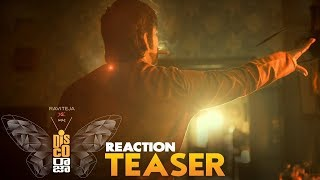 Disco Raja Teaser Reaction | Ravi Teja | Payal Rajput | Nabha Natesh | Tanya Hope