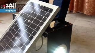 المهندس أبو الشكر يحارب غلاء الكهرباء بالطاقة الشمسية