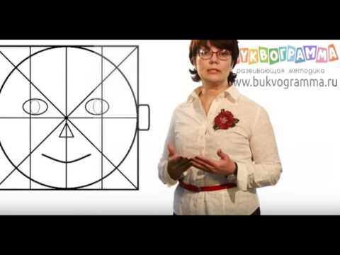 «Буквограмма»: описание игры, методика, результат