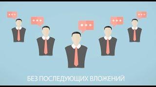 Крауд маркетинг, партизанский маркетинг. Заказать управление репутацией в интернете