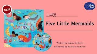 2020년 노부영 신간 Five little merma…