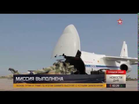 Вертолеты Ми 8 вернулись из Сирии на свою базу в Новосибирской области