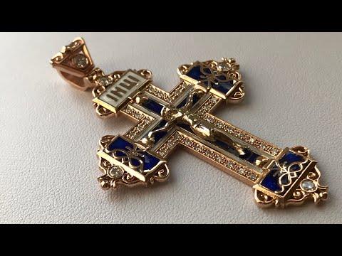 Золотой крест с бриллиантами 0,5 Ct на кожаном шнурке.Ювелирные украшения из золота