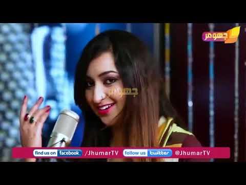 Sochti Hun K Wo Kitne Masoom Thay By Afshan Zaibi Jhumar Tv
