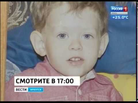 Выпуск «Вести-Иркутск» 19.06.2019 (14:25)