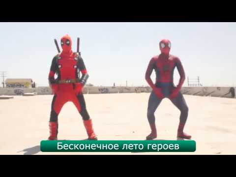 Разное видео (приколы) смотреть онлайн бесплатно Разное