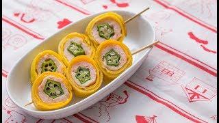 秋葵蝦肉煎蛋卷│01教煮