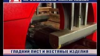 видео кровельные материалы Краснодар
