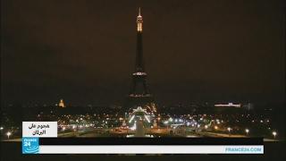 برج إيفل بلا أنوار حزنا على ما عاشته مدينة الضباب